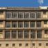 Palazzo Canevari