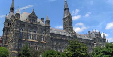 La sede della Georgetown University